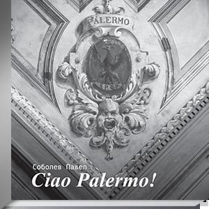 «Ciao Palermo!»